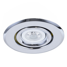 "Elegant R4-489CH - 4"" Chrome GIMBAL RING PAR20/R20 LAMP"